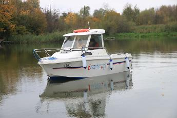 Czarter iczarter - Merry Fisher 530